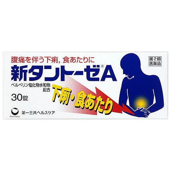 第2類医薬品 現金特価 薬 第一三共 新タントーゼA チープ 30錠