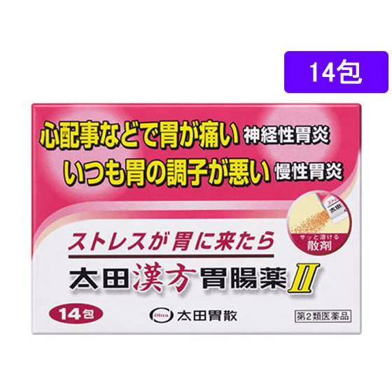 特価品コーナー☆ 贈答 第2類医薬品 薬 太田胃散 太田漢方胃腸薬II 14包