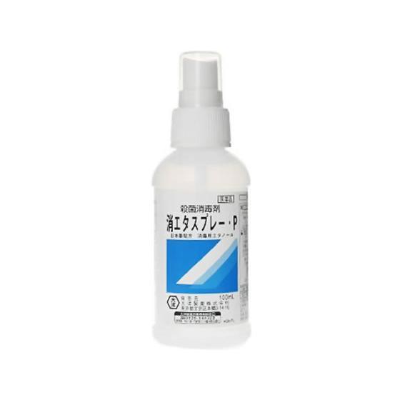 第3類医薬品 薬 大洋製薬 100ml P 消エタスプレー 低価格化 お中元