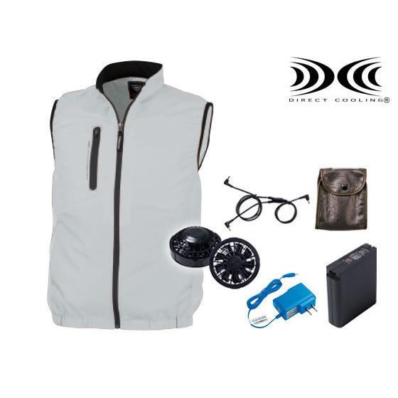 ジーベック/空調服セット(ベスト) ジーベック/空調服セット(ベスト) ジーベック/空調服セット(ベスト) シルバーグレー L/XE98010 660