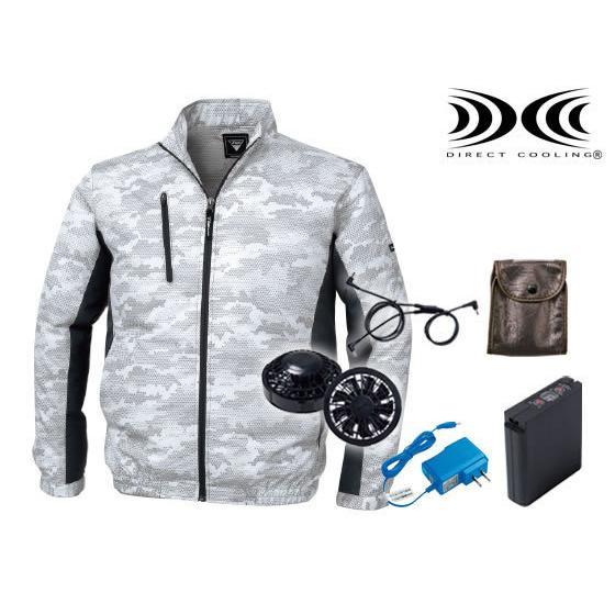 ジーベック/空調服セット 長袖ブルゾン迷彩シルバーグレーM/XE98005