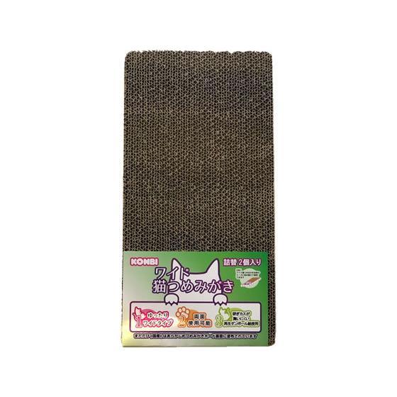 コンビ ワイド猫つめみがき 特売 SALE開催中 CSW-002 詰替2個