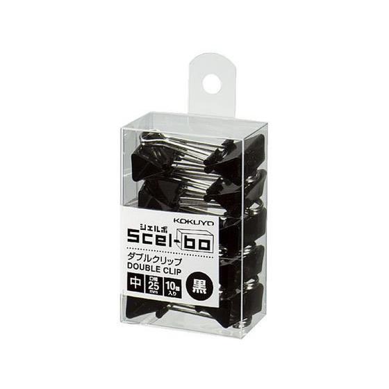 お取り寄せ 日本産 コクヨ ダブルクリップ シェルボ 中 クリ-J34D 卓抜 10個入 黒