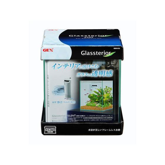 お買い得 お取り寄せ ジェックス オンライン限定商品 グラステリアサイレント200キューブH