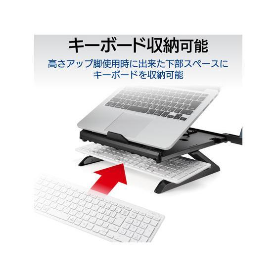 エレコム/折りたたみノートPCスタンド 8段階・脚付/PCA-LTSH8BK|cocodecow|06
