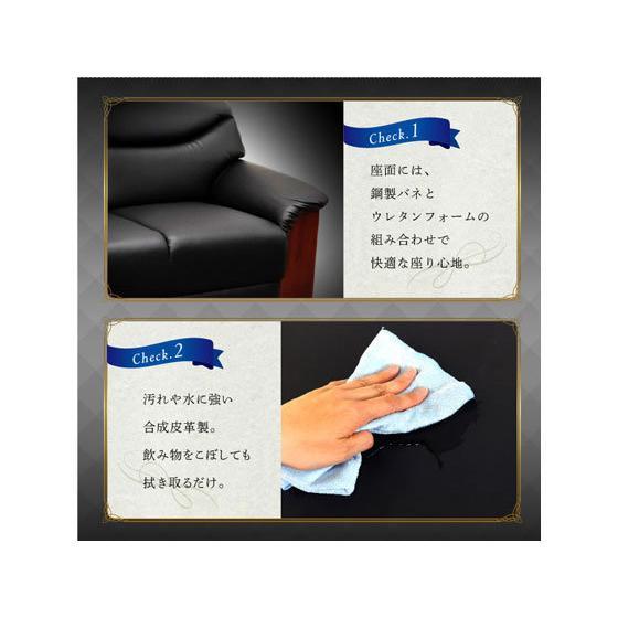 【メーカー直送】Netforce/応接ソファ フィオーレ 3人掛け ブラック/YKA-3-FW【代引不可】|cocodecow|02
