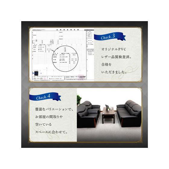 【メーカー直送】Netforce/応接ソファ フィオーレ 3人掛け ブラック/YKA-3-FW【代引不可】|cocodecow|03