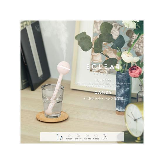 エレコム/エクリアミストHCE-HU2001Uシリーズ(ピンク)/HCE-HU2001UPN cocodecow 02