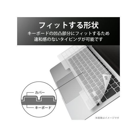 エレコム/キーボード防塵カバー/PKB-MB17|cocodecow|06