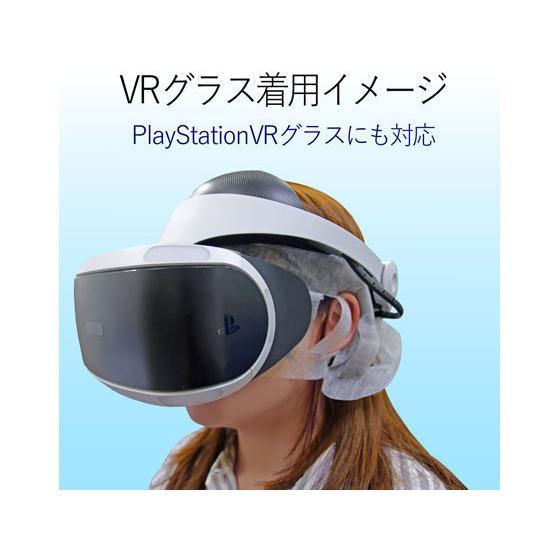 エレコム/VRよごれ防止マスク/VR-MS100|cocodecow|04