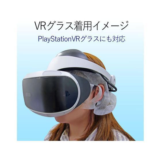 エレコム/VRよごれ防止マスク/VR-MS50 cocodecow 04