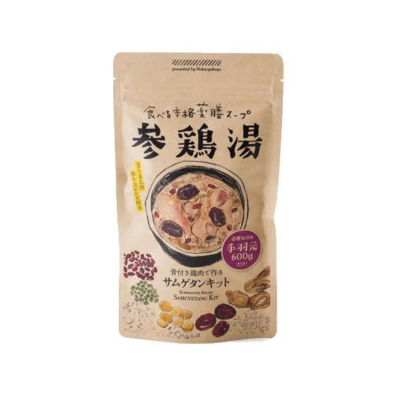 買物 博淑屋 参鶏湯 サムゲタンキット セール 登場から人気沸騰