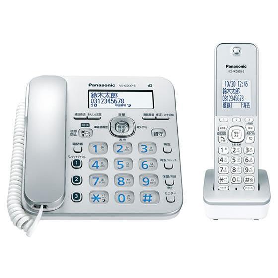 パナソニック コードレス電話機 新発売 再再販 子機1台付き シルバー VE-GD37DL-S