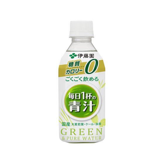 世界の人気ブランド 伊藤園 ごくごく飲める 毎日1杯の青汁350g 上品