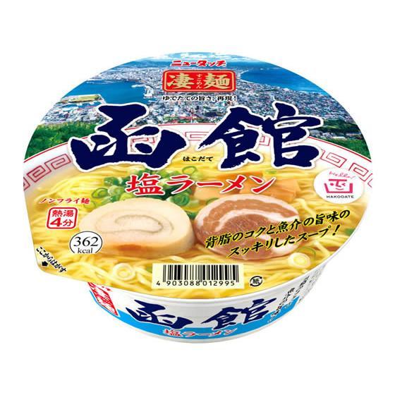 大好評です 信用 ヤマダイ 凄麺 函館塩ラーメン