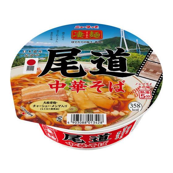 ヤマダイ 凄麺 品質保証 尾道中華そば 情熱セール