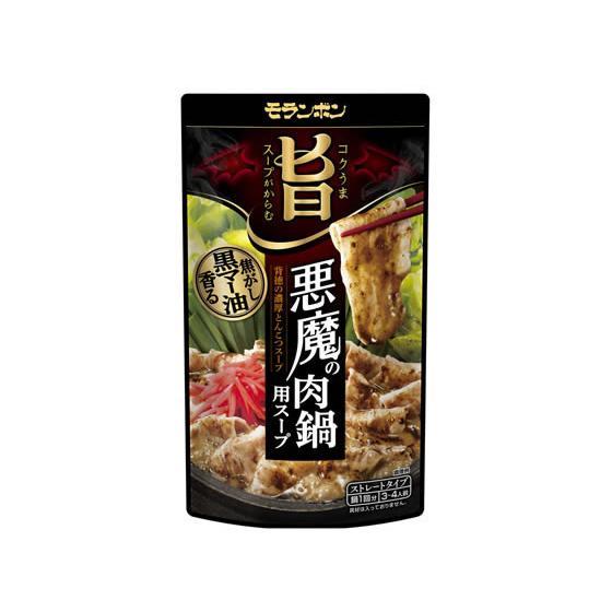 モランボン 悪魔の肉鍋用スープ 商品追加値下げ在庫復活 専門店
