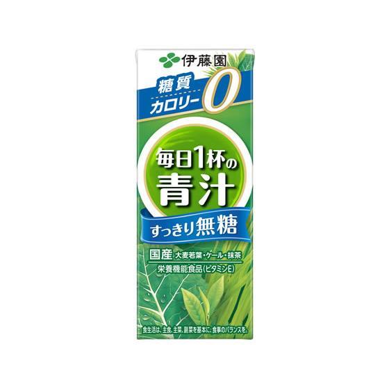 伊藤園 お買得 毎日1杯の青汁 メーカー公式ショップ 200ml 無糖