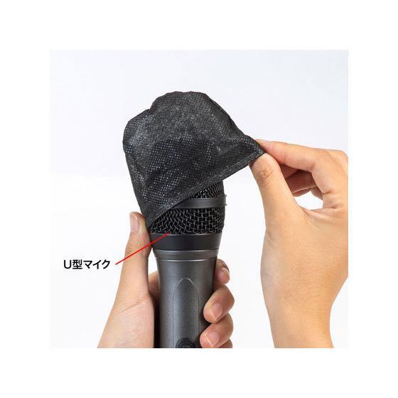 サンワサプライ/不織布マイクカバーショートブラック100枚入/MM-SPHMC1BK|cocodecow|06