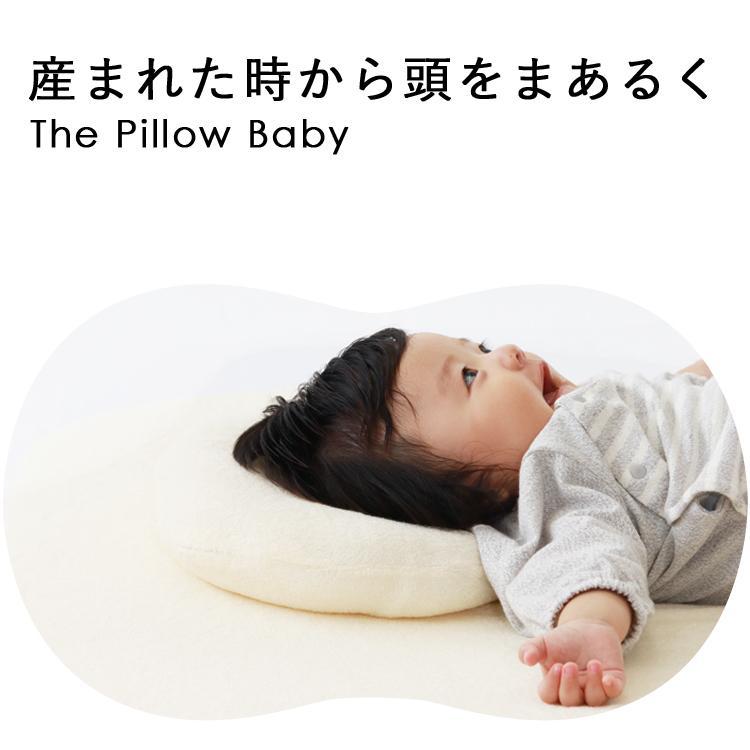ベビー枕 SALENEW大人気 まくら ザ ピローベビー 送料無料 日本製 洗える ココデシカ [宅送] サンデシカ公式通販