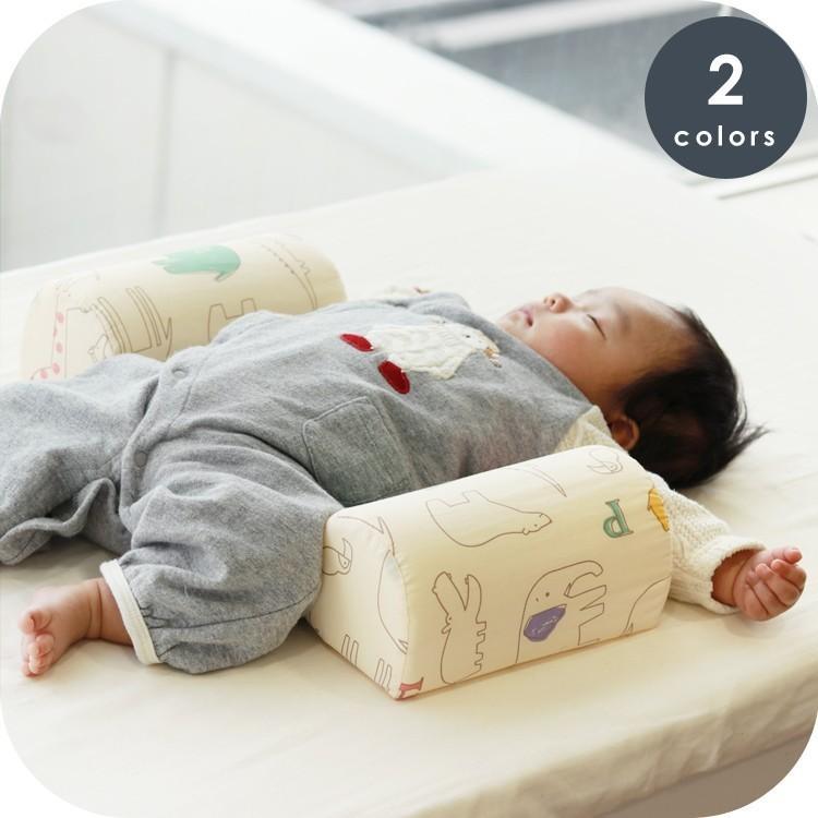 実物 品質保証 寝返り防止クッション 心配解消グッズ 赤ちゃん ベビー