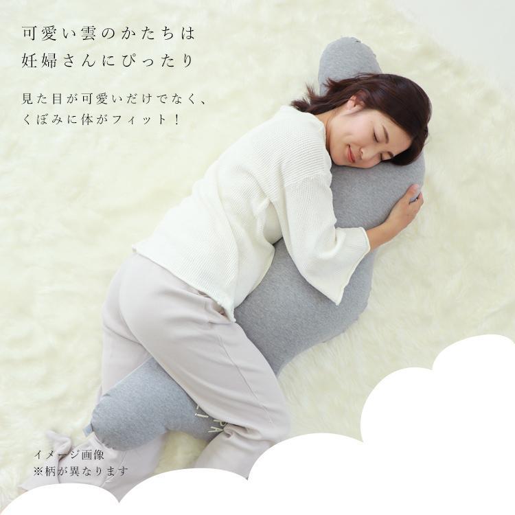 枕 たまひよ 抱き