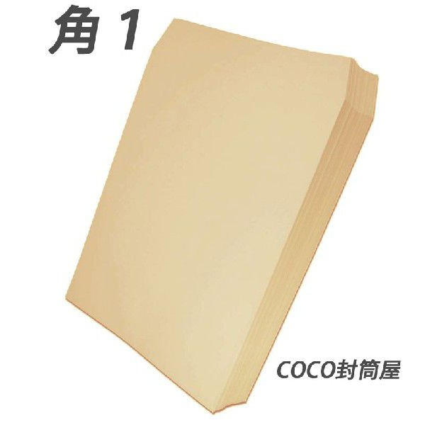 角1封筒 クラフト 茶封筒 数量限定 B4 紙厚85g 角形1号 <セール&特集> 100枚