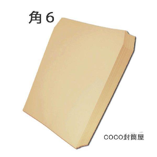 爆安プライス 角6封筒 クラフト 茶封筒 A5 紙厚70g 1000枚 角形6号 商品 角6 ゲーム 162×229 数量が2個以上の際は指定日にお届けできない場合があります DVDの発送用