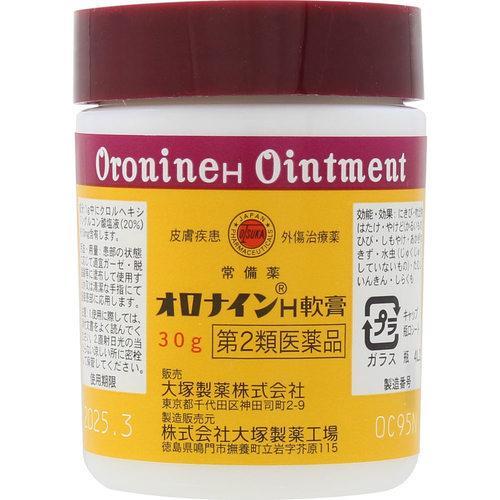軟膏 オロナイン h