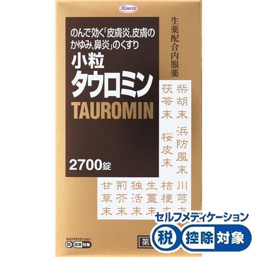 小粒タウロミン 2700錠 [第2類医薬品]