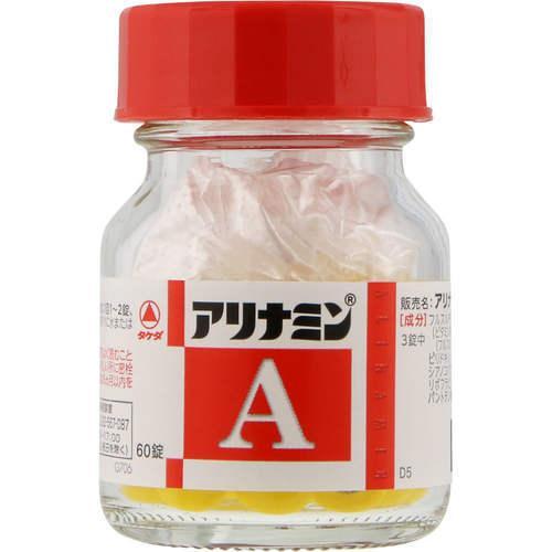 A アリナミン