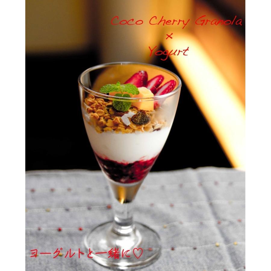 日本最大級の品揃え おしゃれ No.5 Coco Cherry ココチェリー