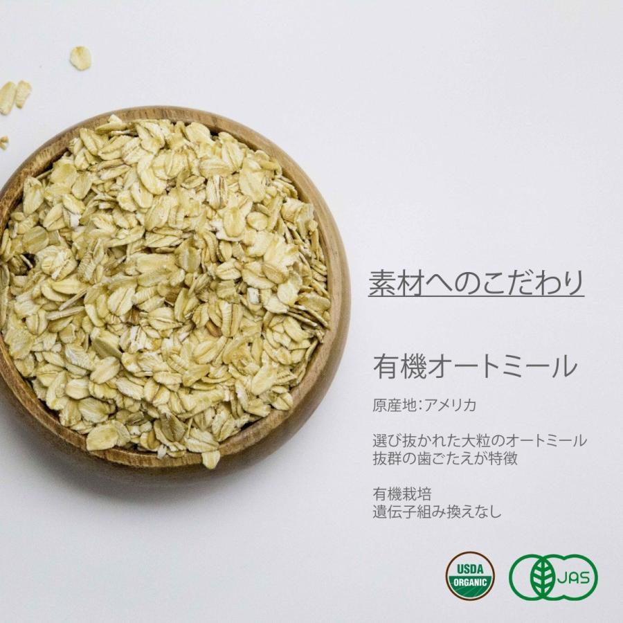 No.6 Matcha (抹茶) cocolokyoto 05