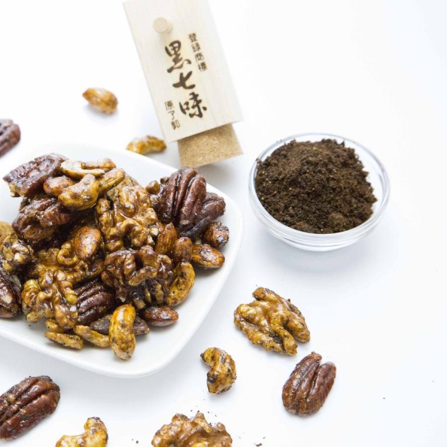 「Kuro-Shichimi Nuts(祇園黒七味ナッツ)」|cocolokyoto