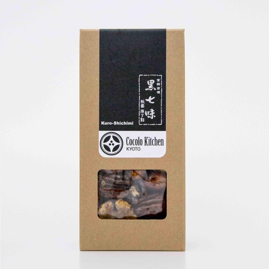 「Kuro-Shichimi Nuts(祇園黒七味ナッツ)」|cocolokyoto|02