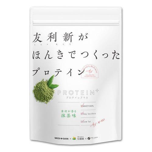 品質検査済 友利新がほんきでつくったプロテイン 抹茶味 ショップ 338g