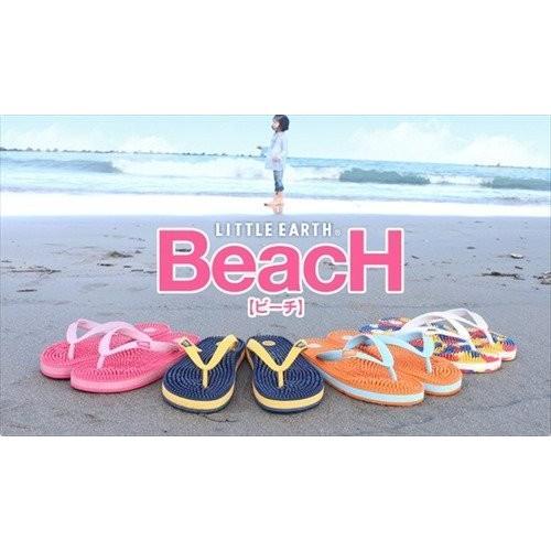 リトルアース ボディポップ(body+pop) ビーチ(BeacH) 5002 オレンジ/ターコイズ 26cm|coconatural|02