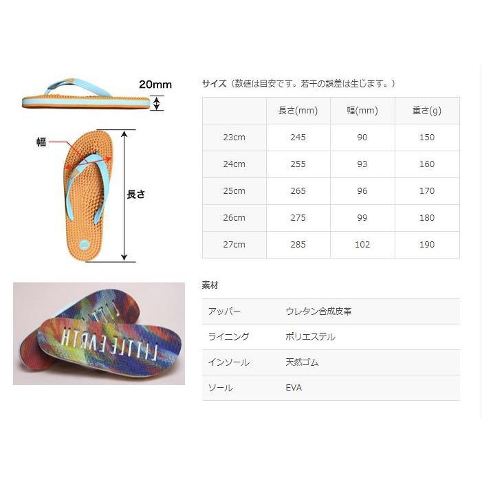 リトルアース ボディポップ(body+pop) ビーチ(BeacH) 5002 オレンジ/ターコイズ 26cm|coconatural|06