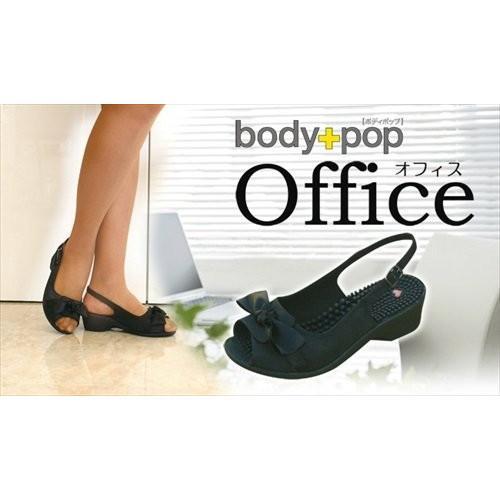 リトルアース ボディポップ(body+pop) オフィス(Office) 1711 ブラック 23cm【健康サンダル/足つぼ/サンダル/リフレサンダル/冷え取り/冷えとり/マッサージ】 coconatural 02