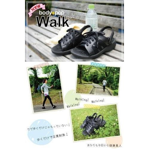 リトルアース ボディポップ(body+pop) ウォーク(Walk) 1403 ブラック24cm(サイズ目安:23.5〜24.5)|coconatural|02