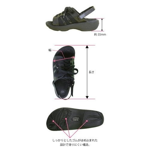 リトルアース ボディポップ(body+pop) ウォーク(Walk) 1403 ブラック24cm(サイズ目安:23.5〜24.5)|coconatural|05