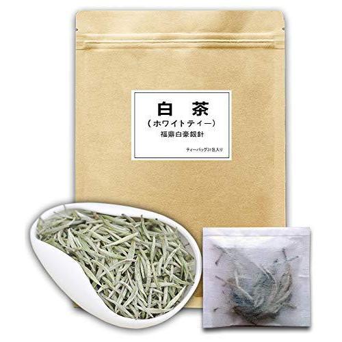 本場福建産 2020年有機白茶 ホワイトティー 福鼎白豪銀針 ティーバッグ31包( 強力な抗酸化物質が豊富 ) coconina
