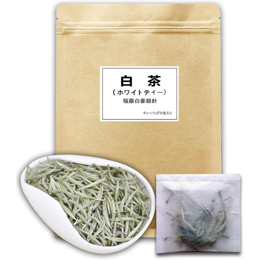 本場福建産 2020年有機白茶 ホワイトティー 福鼎白豪銀針 ティーバッグ31包( 強力な抗酸化物質が豊富 ) coconina 03