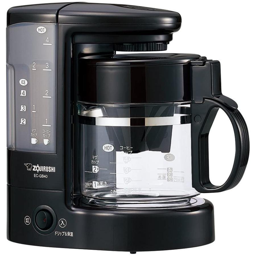 象印 コーヒーメーカー 4杯用 EC-GB40-TD coconina 02
