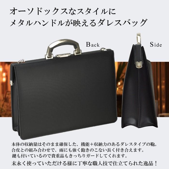 ブリーフケース メンズ ビジネスバッグ ダレスバッグ 書類鞄 ブラック B4サイズ アルミハンドル 口枠 日本製|coconoco|02