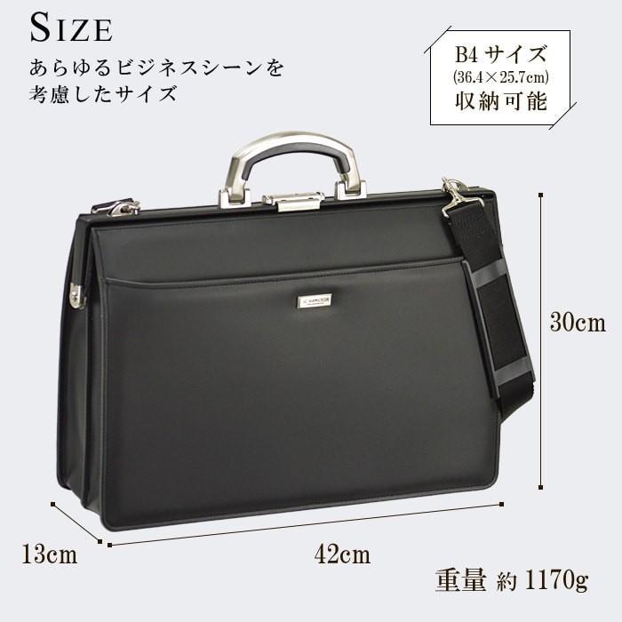 ブリーフケース メンズ ビジネスバッグ ダレスバッグ 書類鞄 ブラック B4サイズ アルミハンドル 口枠 日本製|coconoco|06