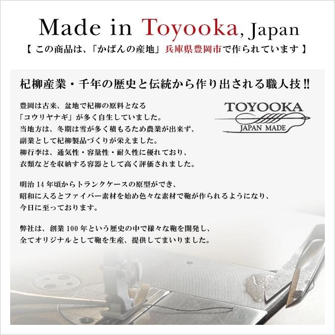 ブリーフケース メンズ ビジネスバッグ ダレスバッグ 書類鞄 ブラック B4サイズ アルミハンドル 口枠 日本製|coconoco|07
