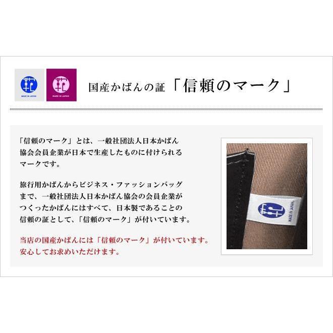 ブリーフケース メンズ ビジネスバッグ ダレスバッグ 書類鞄 ブラック B4サイズ アルミハンドル 口枠 日本製|coconoco|08