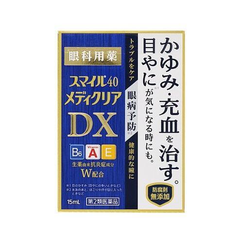 第2類医薬品 スマイル40 休み メディクリアDX 15ml 6個までメール便発送可 プレゼント