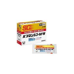 指定第2類医薬品 パブロンSゴールドW 24包 微粒 新作入荷 信用